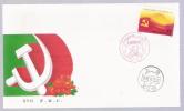 1987 - N. 2851 SU FDC (CATALOGO YVERT & TELLIER) - 1949 - ... Repubblica Popolare
