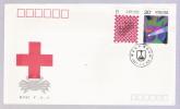 1989 - N. 2933/34 SU FDC (CATALOGO YVERT & TELLIER) - 1949 - ... Repubblica Popolare