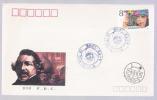 1989 - N. 2964 SU FDC (CATALOGO YVERT & TELLIER) - 1949 - ... Repubblica Popolare