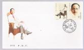 1988 - N. 2865/66 SU FDC (CATALOGO YVERT & TELLIER) - 1949 - ... Repubblica Popolare