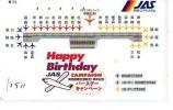 Télécarte Japon * AVION (1511)  JAS *  AIRLINES * AIRPORT * AIRPLANE *  PHONECARD * JAPAN * FLUGZEUG * VLIEGTUIG - Airplanes
