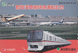 Carte Prépayée Japon - TRAIN & AVION ANA & JAS - Airplane Airline Japan Prepaid Card ZUG - 234 - Flugzeuge