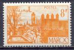 Maroc YT N°258A Jardins De Fès Neuf ** - Marokko (1891-1956)