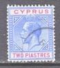 Cyprus 65  (o)   Wmk 3  Multi CA - Cyprus (...-1960)