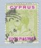 Cyprus 66  (o)   Wmk 3  Multi CA - Cyprus (...-1960)