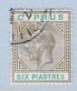 Cyprus 67  (o)   Wmk 3  Multi CA - Cyprus (...-1960)