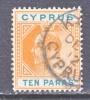 Cyprus 49   (o)  Wmk 3  Multi CA - Cyprus (...-1960)