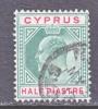 Cyprus 50   (o)  Wmk 3  Multi CA - Cyprus (...-1960)