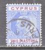 Cyprus 53   (o)  Wmk 3  Multi CA - Cyprus (...-1960)