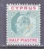 Cyprus 38   (o)  Wmk 2 CA - Cyprus (...-1960)