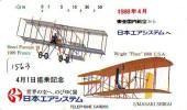 Télécarte Japon * AVION (1563) HENRI FARMAN  * AIRLINES * AIRPORT * AIRPLANE *  PHONECARD * JAPAN * FLUGZEUG * VLIEGTUIG - Airplanes