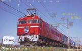 Télécarte Japon * TRAIN (13.209)  * Eisenbahn * TREIN * Zug  Japan Telefonkarte * PHONECARD * CHEMIN DE FER * - Treni