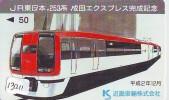 Télécarte Japon * TRAIN (13.211)  * Eisenbahn * TREIN * Zug  Japan Telefonkarte * PHONECARD * CHEMIN DE FER * - Treni