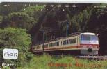 Télécarte Japon * TRAIN (13.212)  * Eisenbahn * TREIN * Zug  Japan Telefonkarte * PHONECARD * CHEMIN DE FER * - Treni