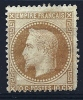 """YT 28A """" Napoléon III Lauré Type I  10c. Bistre """" 1867  Neuf  SG - 1863-1870 Napoleon III With Laurels"""