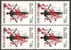 Russia 1993 MNH**  -  Yv. 6036   Bloc 4x - 1992-.... Federazione