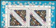 Russia 1993 Nuovo**  -  Yv. 6037   Bloc 4x - 1992-.... Federazione