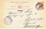 Hong Kong Postal Card To Germany 1901  (o) - Covers & Documents