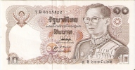 BILLETE DE TAILANDIA DE 10 BAHT CALIDAD EBC+  (BANKNOTE) - Tailandia