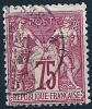 "YT 71 "" Sage Type I 75c. Carmin "" 1876-78 Cachet à Date - 1876-1878 Sage (Type I)"