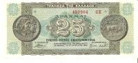 BILLETE DE GRECIA DE 25 DRACMAS DEL AÑO 1944   (BANK NOTE) - Grecia