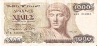 BILLETE DE GRECIA DE 1000 DRACMAS DEL AÑO 1987 (BANK NOTE) - Grecia
