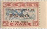 SI53D Italia Regno Grecia Isola Italiana Di PAXO Mitologica 5 L.1941 Nuovo MNH Soprast. In Marrone E Al Retro In Viola - 9. Occupazione 2a Guerra (Italia)
