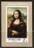 3008(1). Albania, 1969, Leonardo Da Vinci, Mona Lisa, Block, Used (o) - Albanie