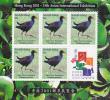 Norfolk Island......:    2001 Bird  MS Hong Kong 2001 MNH - Norfolk Island