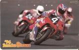 TARJETA DE JAPON DE MOTOS (MOTO-MOTORBIKE) - Motos