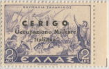 SI53D Italia Regno Grecia Soprast. CERIGO Occupazione Militare Italiana Mitologica 2 D.1941 Nu. MNH Con FASCIO Al Verso - 9. Occupazione 2a Guerra (Italia)