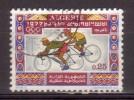 Algerije 1972 Mi Nr 583 Olympische Zomerspelen Munchen  Wielrennen - Algerije (1962-...)