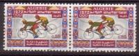 Algerije 1972 Mi Nr 583 Olympische Zomerspelen Munchen  Wielrennen 2x - Algerije (1962-...)
