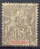 Indochine YT N°19 Groupe Allégorique Oblitéré ° - Gebraucht