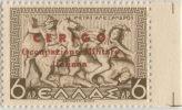 SI53D Italia Regno Grecia Soprast.Rosso CERIGO Occupazione Militare Italiana Mitologica  6 D.1941 Nu.MNH FASCIO Al Verso - 9. Ocupación 2ª  Guerra (Italia)