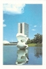 Cp, Brésil, Brasilia, National Congress, Meteor Sculpture - Brasilia