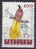 BELGIË - OBP -  1962 - Nr 1220 (LEUVEN) - Gest/Obl/Us - Belgique