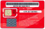 BELARUS - Weißrussland - Biélorussie - Bielorrusia MINT UNUSED GSM (SIM) CHIP CARD LIFE - Belarus