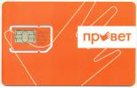 BELARUS - Weißrussland - Biélorussie - Bielorrusia MINT UNUSED GSM (SIM) CHIP CARD PRIVET - Belarus