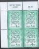 ESTONIA, Coat Of Arms, 2000 And 2003, Corner Stamps Block Of 4 X 2 - Estonia