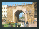 TUNISIA  -  Tunis Medina Entrance/Unused Postcard As Scans - Tunesien
