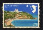 Greece 1976 / Mi 1248 - Aegean Islands - Used (o) - Oblitérés