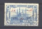 Turquie  -  Taxes  -  1913  :  Yv  54  (o)           ,       N2 - 1921-... République