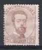 01536 España Edifil 124 (*) Cat. Eur. 74,- - 1872-73 Regno: Amedeo I