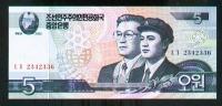 * KOREA NORTH - 5 WON 2002 UNC - P NEW - Korea, North