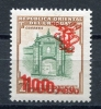 Uruguay 1967 Sc 750 MNH  RARE Variety  Double Surcharge (Overprint)  In Red. - Oddities On Stamps