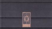 SEVASTOPOL -PASSPORT Stamp - 1857-1916 Imperium