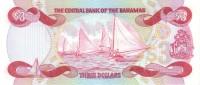 BAHAMAS P. 44 3 D 1984 UNC - Bahamas