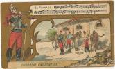 Chromo Chocolat Carpentier   Soldats Cavaliers   Le Pansage   Clairon Musique  /c1451 - Non Classificati