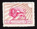 Iran, Scott #RA11, Used, Iranian Red Cross Lion And Sun, Issued 1976 - Iran